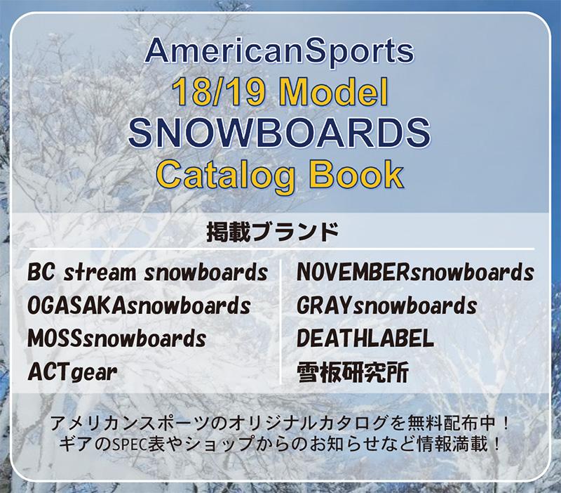 アメリカンスポーツ_photo