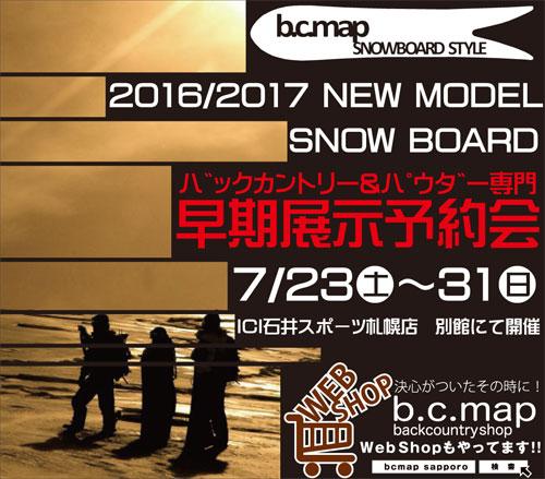 bc_map_photoB