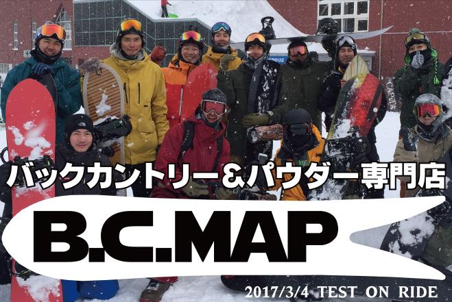 bcmap_photoA1718