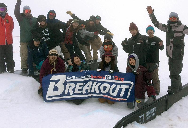 ★ スノーボード練習会、スクールも毎週開催 ★ スノーボードをジャンルを問わず楽しんでもらうため、スクールと練習会開催! レベルアップしてスノーボードをとことん楽しみましょう!