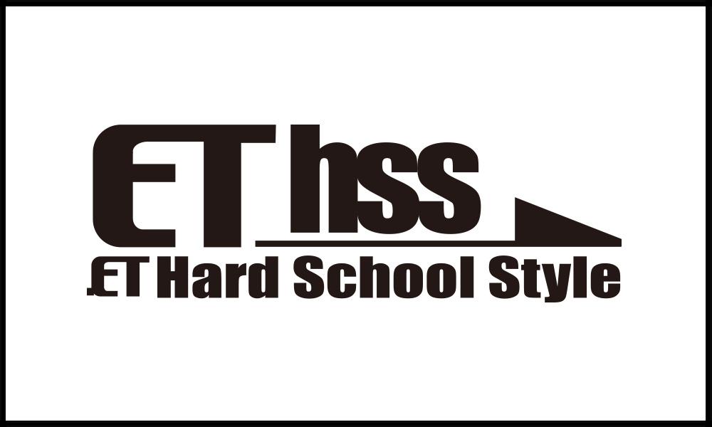 et-hard-school-style