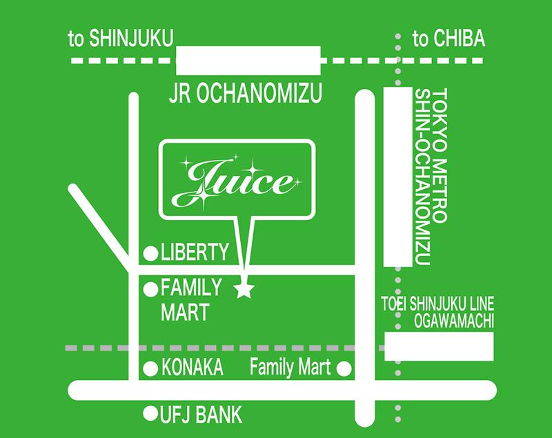 juice_kari