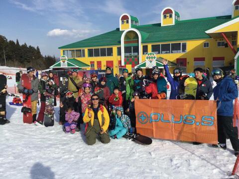 ショップライダーと一緒に滑るツアー&キャンプで楽しくレベルアップ!