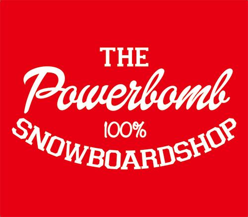 powerbomb_B