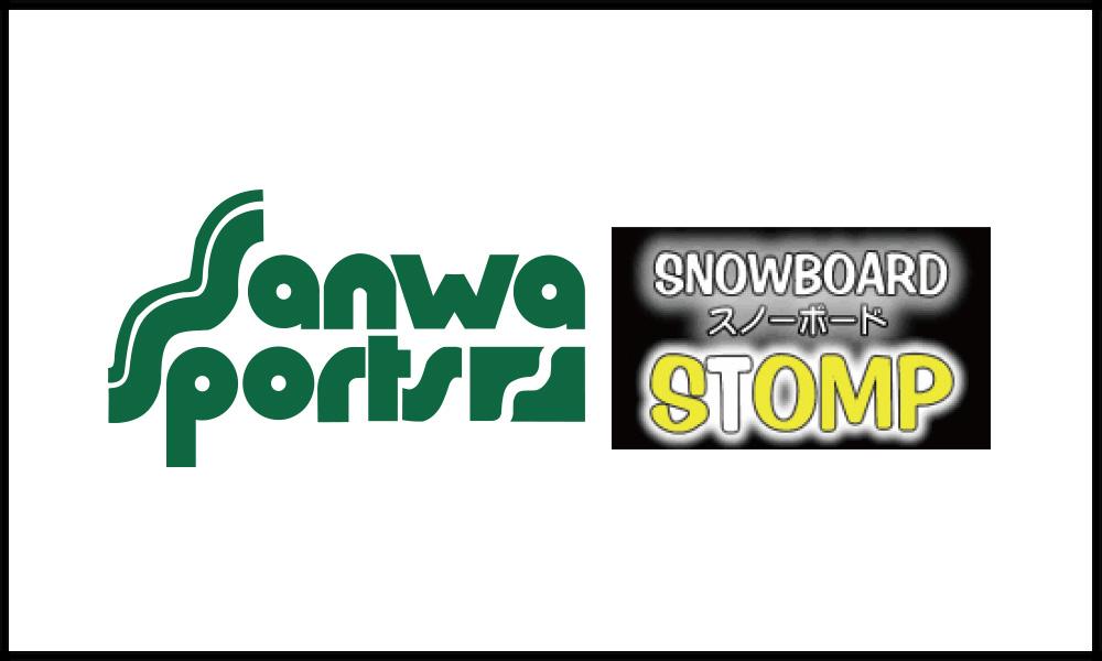 sanwa-sports