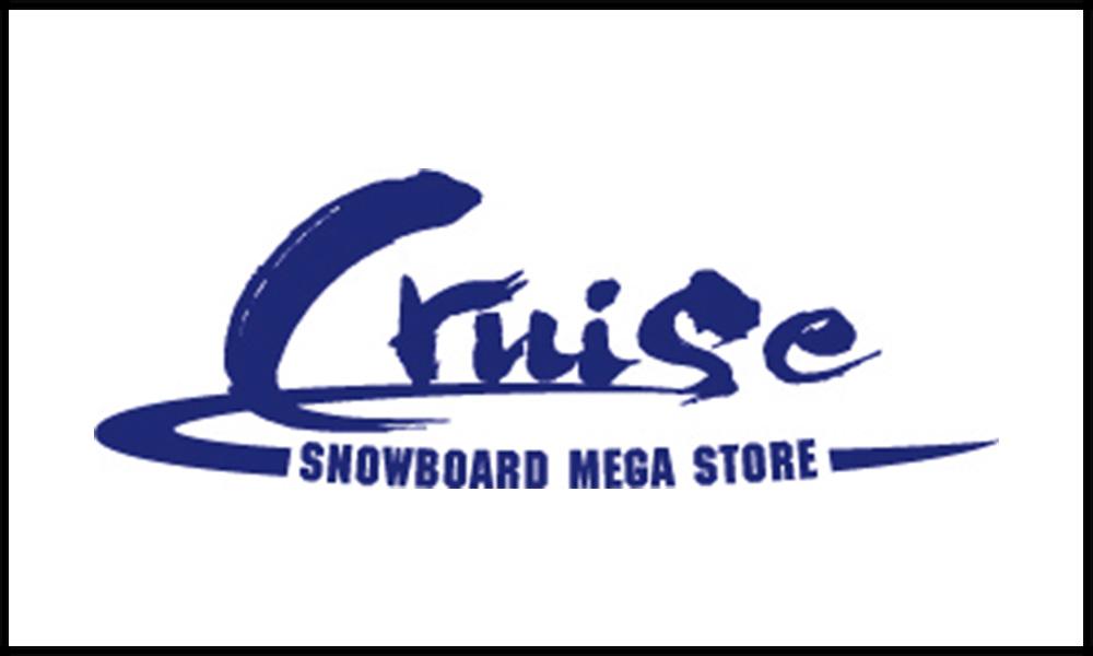 snowboardmegastore-cruise