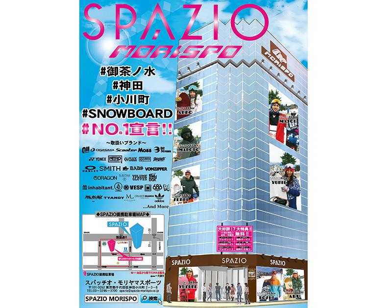 spazio_kari