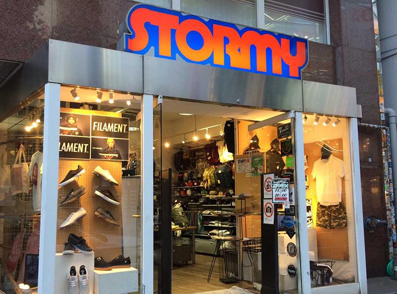 stormy_photoA_1718