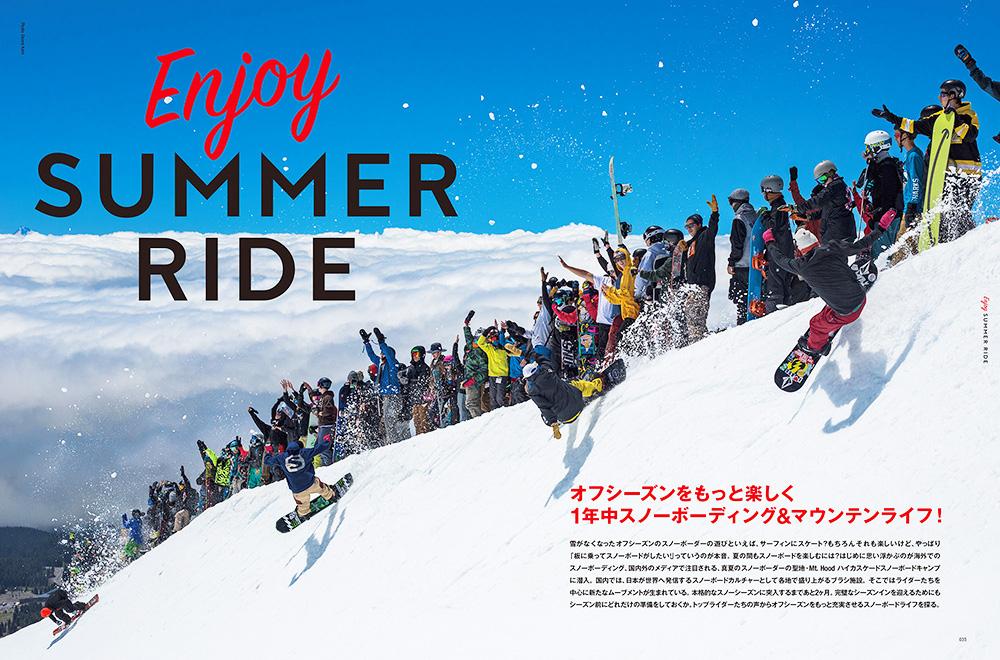 2_1_summer-ride_2