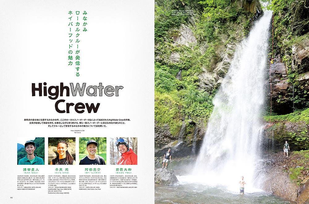 4_highwater_2