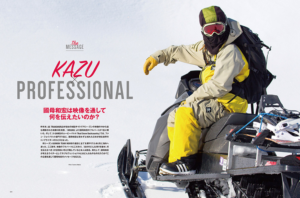 1-3_kazu