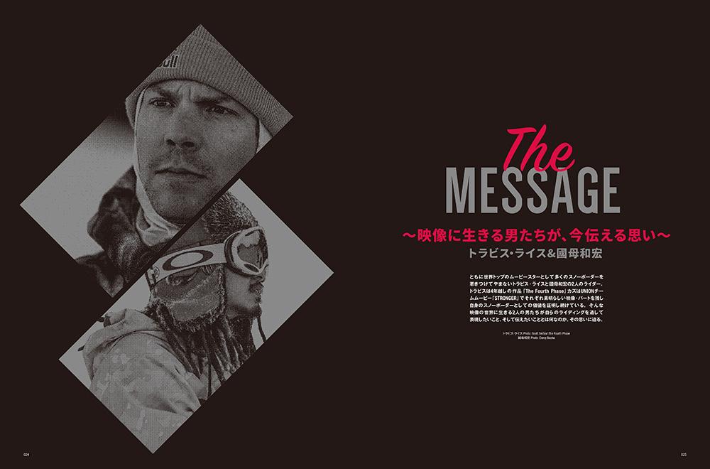 1_message