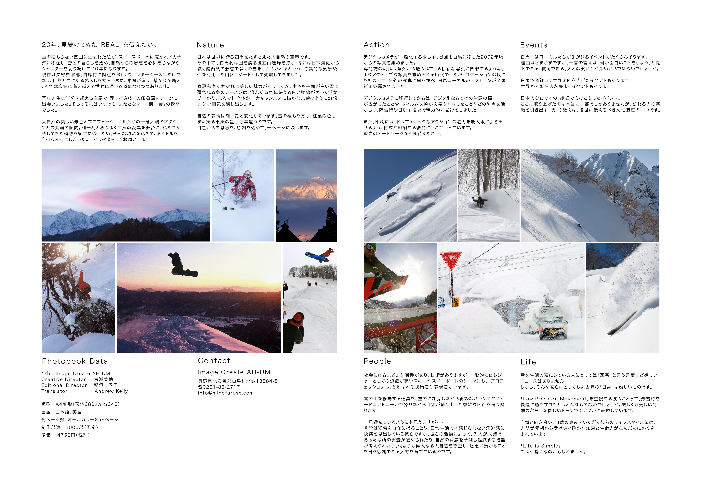 miho-furuse-2nd-photobook-%e3%80%8cstage%e3%80%8d%e5%aa%92%e4%bd%93%e8%b3%87%e6%96%99