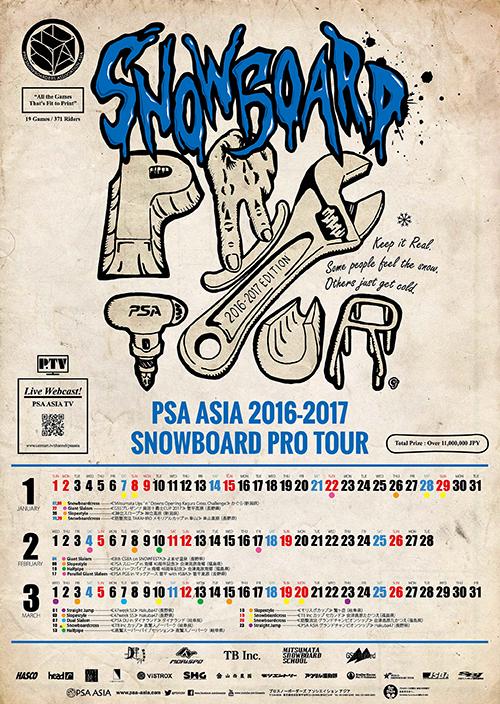 16-17psa_poster_sbn