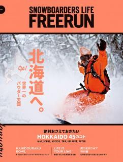1gatsu-cover_fujisan