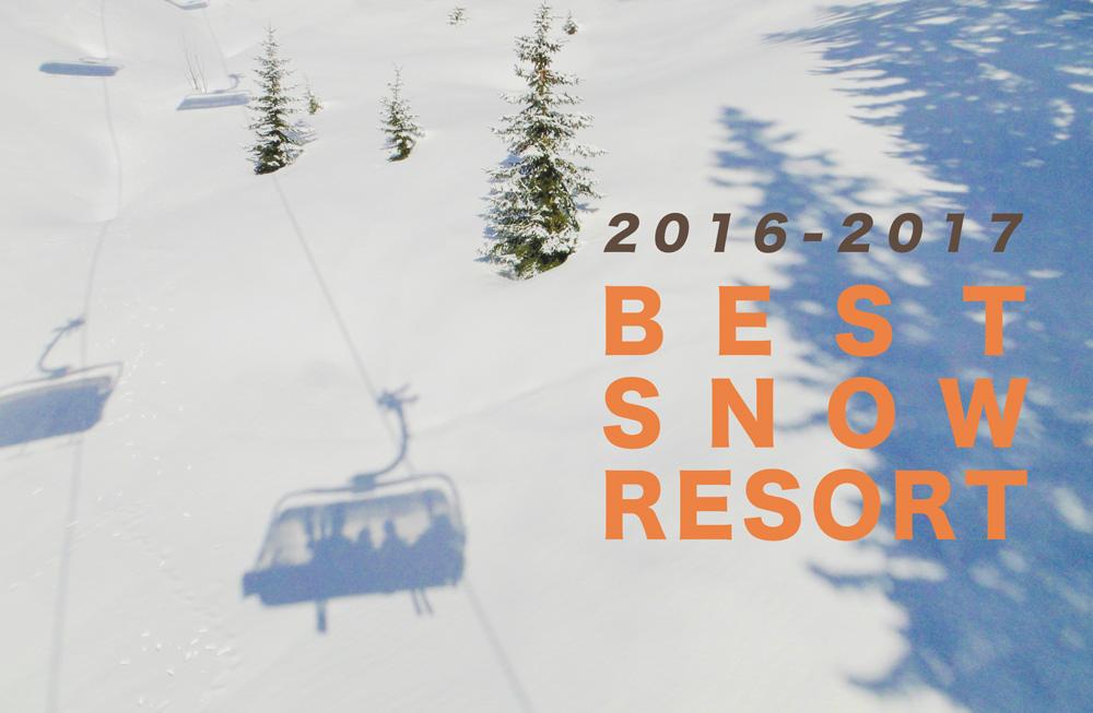 ski-lift-660612