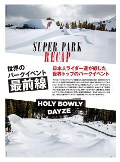 47_SuperHoly_Tobira2.indd