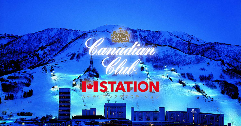 CC_stationイメージ画像