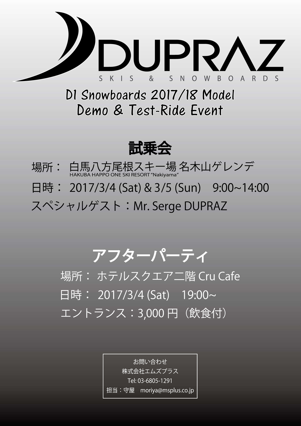 DUPRAZ-Demo-&-Test-Ride-Event