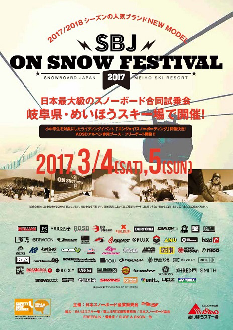 on-snow-flyer