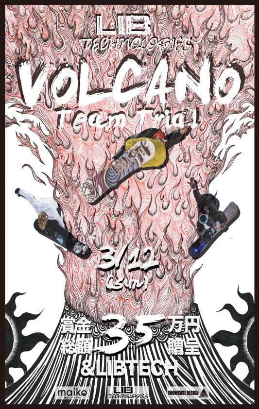 volcano2017-4