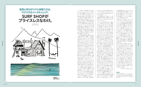 3_surfshop