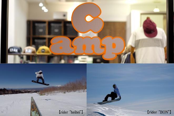 amp_photo