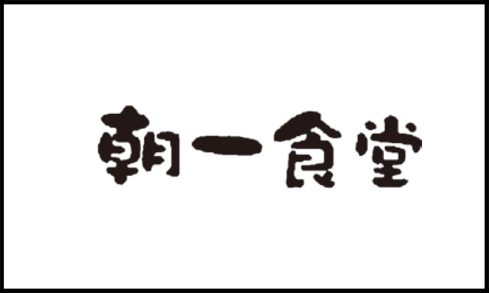 asaichi-shokudo