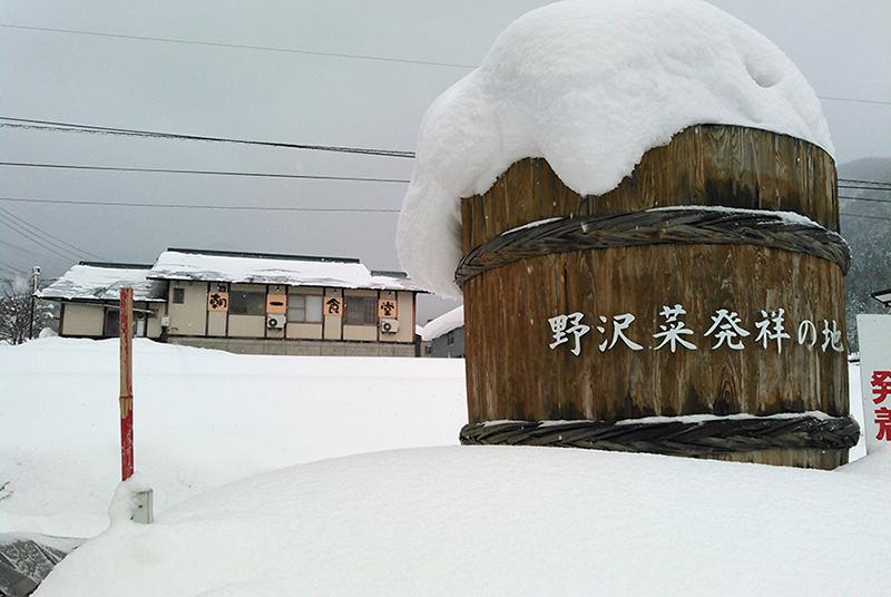 asaichi-shokudo_photo1718