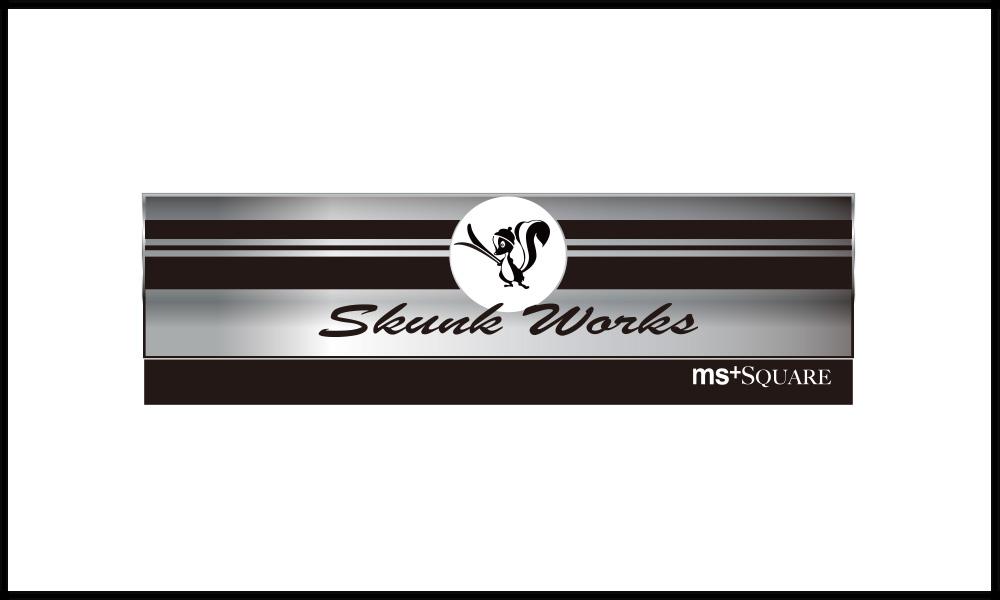 skunk-works