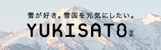 YUKISATO(雪郷)