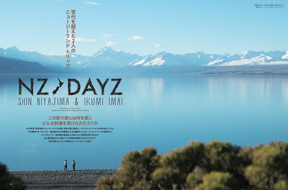 2_nz-dayz