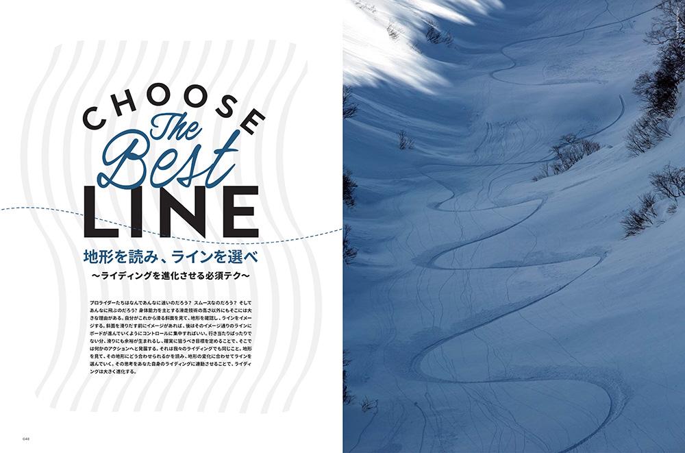 3_choose-line-1