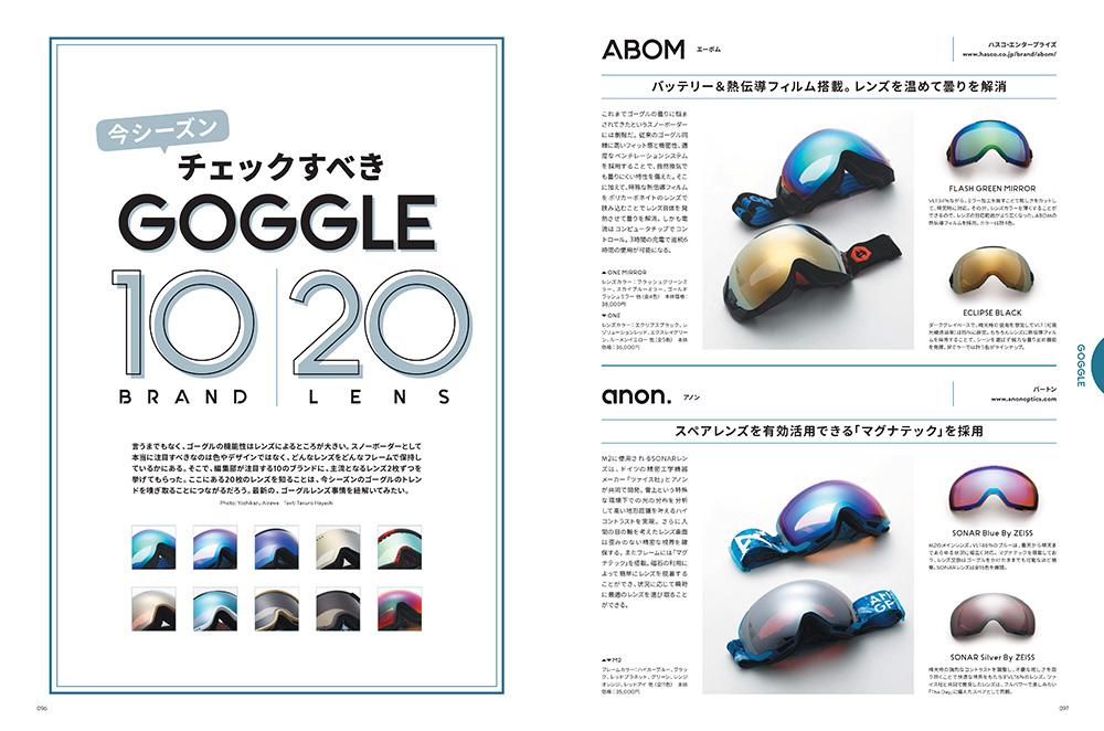 5_goggle