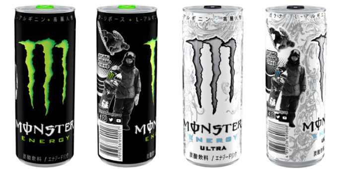 monster_main