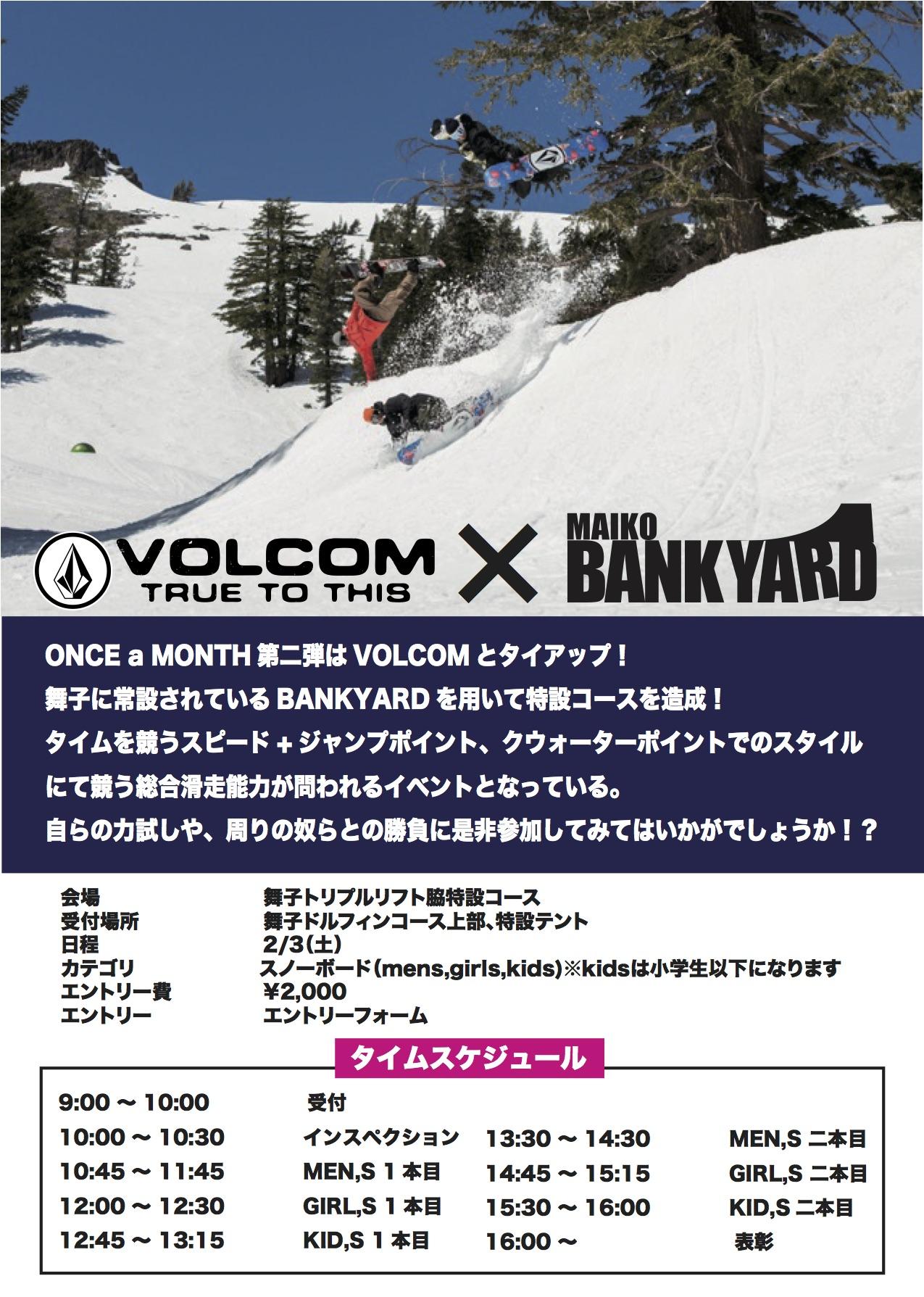 VOLCOMイベント広告