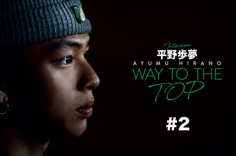 ayumu_top#2