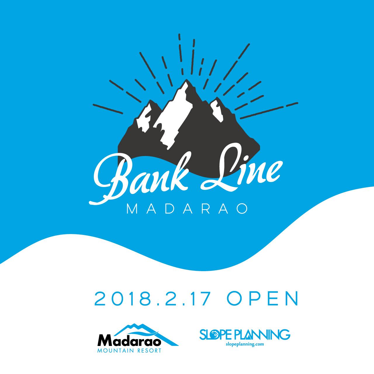 bankline_madarao_2018