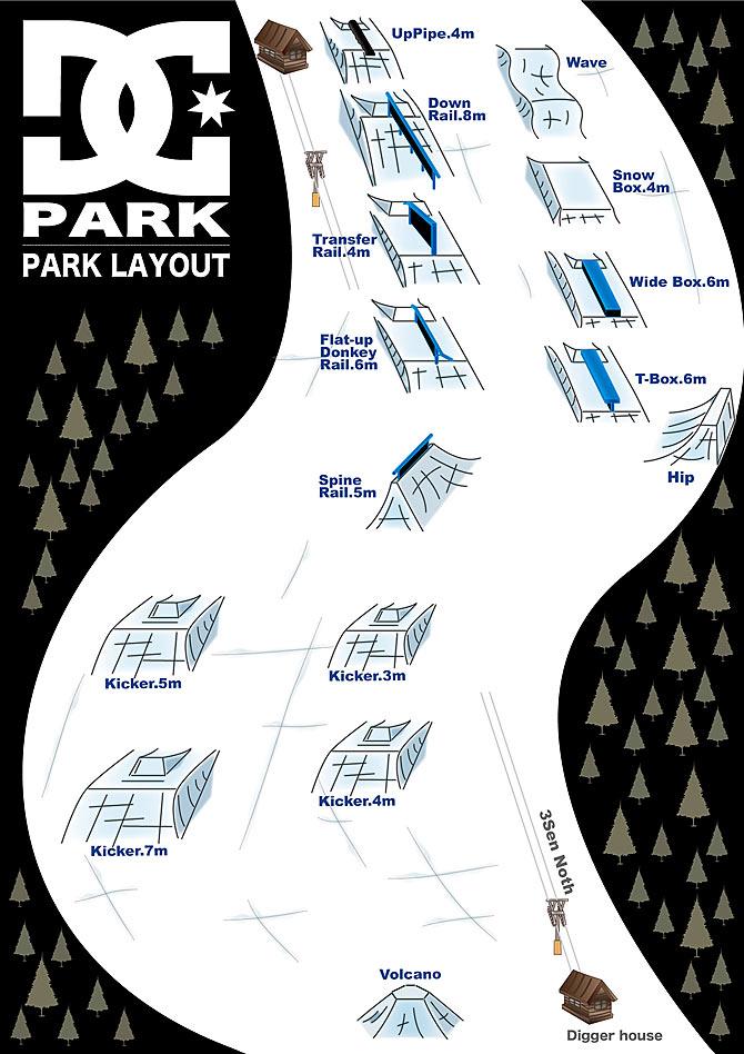 park-2018-w670