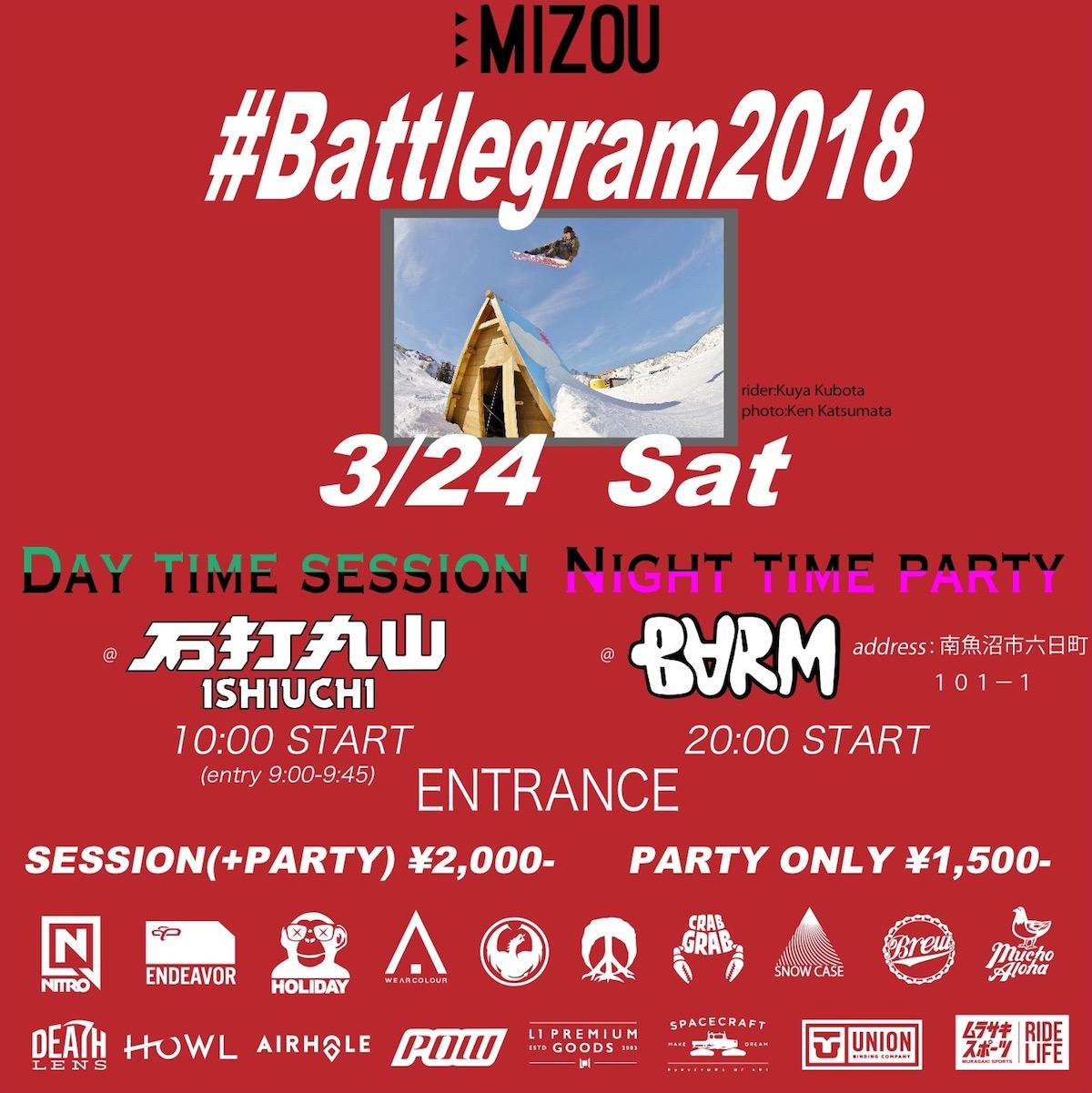 mizou-battlegram2018
