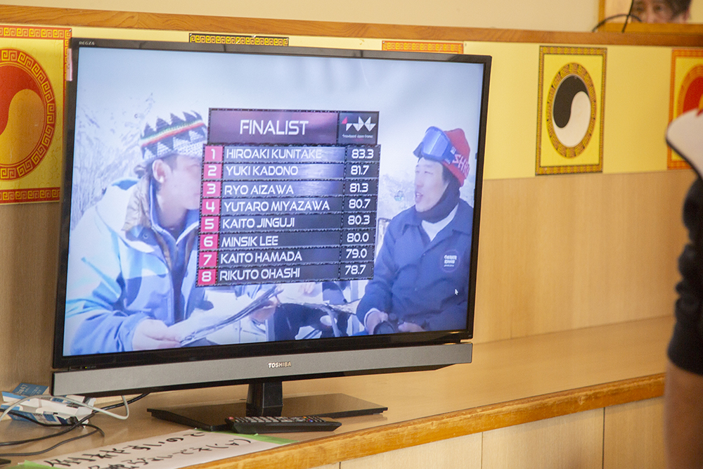 Photo: Kentarou Fuchimoto 大会の模様はライブ中継が行われていた