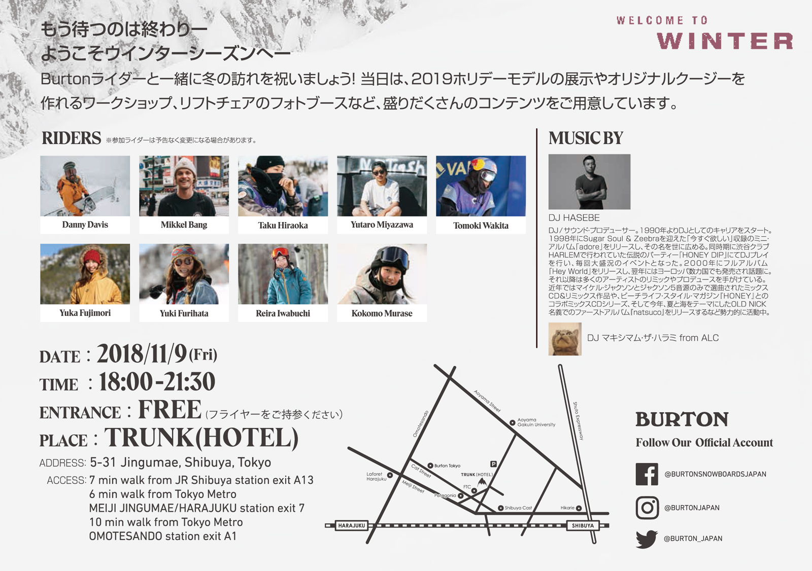 Burton-W2019-Welcome-to-Winter-flyerB