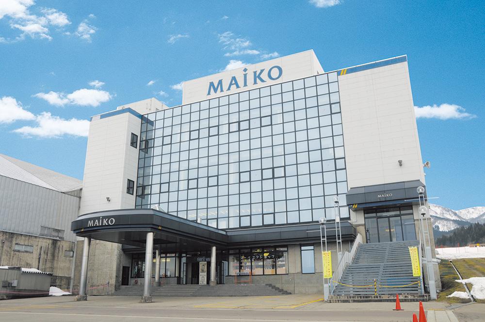 5_maiko_topics-1