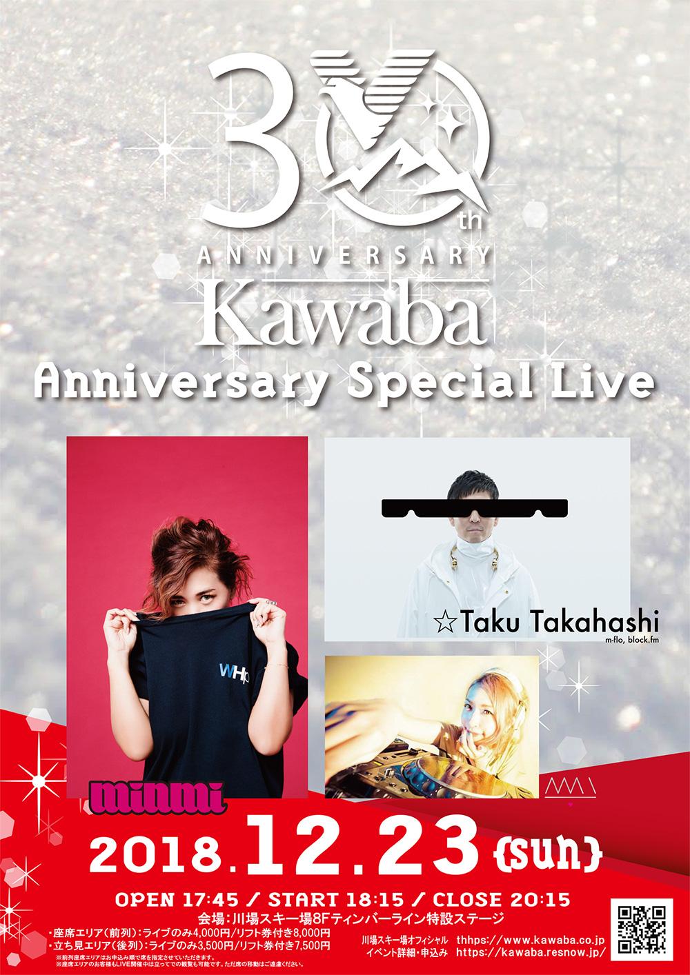 kawaba-live