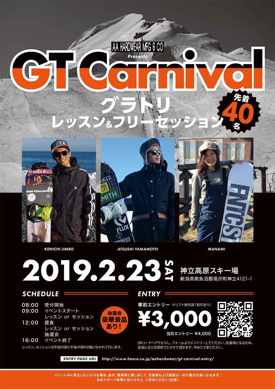 AA_event