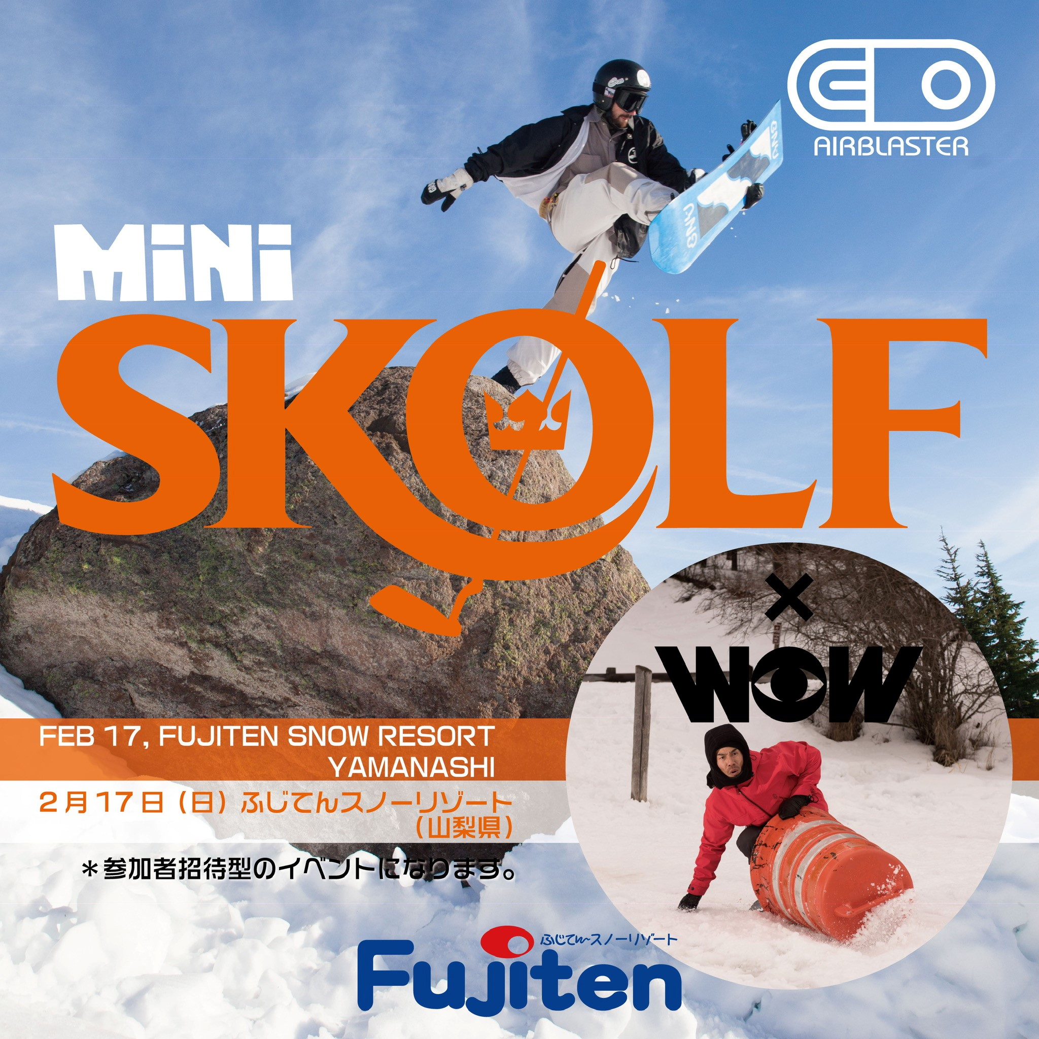 MINI SKOLF 1819