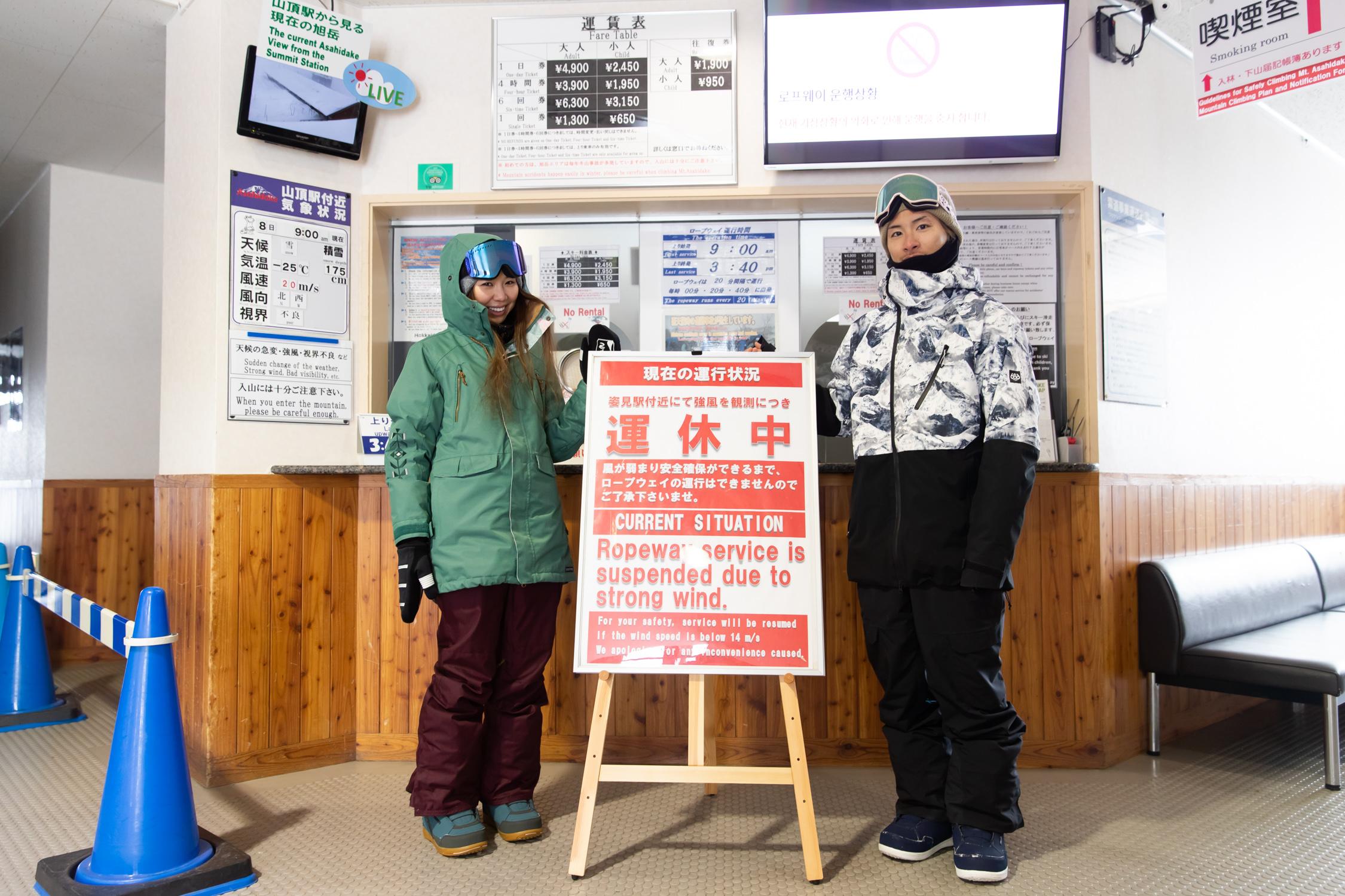 チケット売り場の運休の看板。左に山頂駅付近気象状況には気温ー25℃、風速20m/sの表示がある。