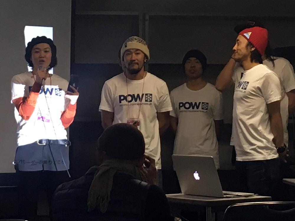 会場に来ていたアンバサダー。 右から)中島 力さん、吾郎さん、山崎恵太さん、中村陽子さん