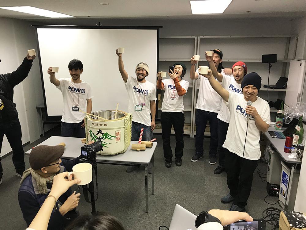 発足を祝って、最後はスノーボーダー、スキーヤーらしく日本酒の鏡開き&乾杯!