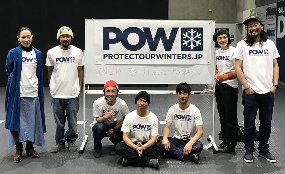 pow_main